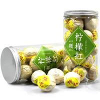 PLUS会员:五茗仙 柠檬红茶叶云南滇红小柠红250g