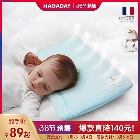 法国hagaday儿童枕头1-6岁以上幼儿2小孩3个月夏季宝宝透气婴儿枕