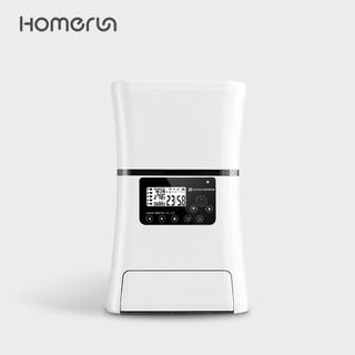 霍曼HomeRun小蛮腰宠物智能自动喂食器 手机远程猫粮投食机狗狗粮定时定量wifi带摄像头版