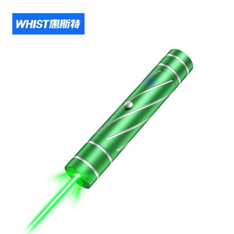 惠斯特A21绿色 激光手电 绿光 激光笔 液晶屏绿光指示笔 会议 售楼沙盘 *3件