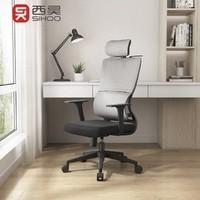 SIHOO 西昊 M84C 人体工学电脑椅+弹力腰枕