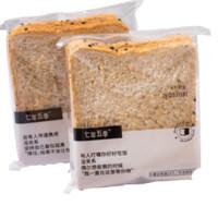 七年五季 全麦面包 600g 整箱装