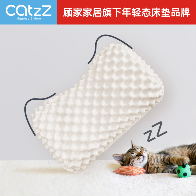 CatzZ 瞌睡猫 猫宁按摩颗粒乳胶枕