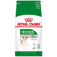 ROYAL CANIN 皇家 宠物狗粮 2kg
