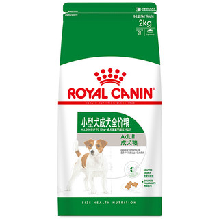 ROYAL CANIN 皇家 小型犬成犬粮  2kg