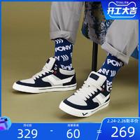 Pony运动鞋男夏季A Top滑板鞋复古休闲时尚跑步鞋男鞋93M1AT04