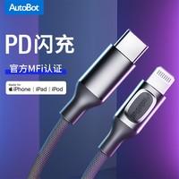 洛克 苹果PD快充数据线 1米