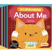 京东PLUS会员:《幼儿英语分级阅读 预备级》 全35册