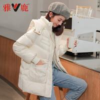雅鹿羽绒服女中长款2020年冬装新款时尚加厚白鸭绒品牌小个子外套