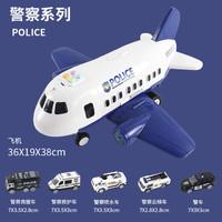 儿家 仿真客机模型 大号声光收纳飞机总部+6个合金车