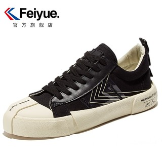 feiyue 飞跃X回力无效电阻联名款 059TC 女士休闲鞋