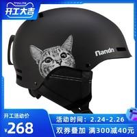 南恩NANDN19/20新款滑雪頭盔單雙板滑雪裝備護具男女保暖防撞雪盔 *3件