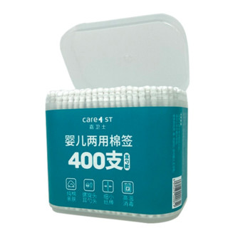 Care1st CMQ-705A 婴儿双头棉棒 耳勺款 400支