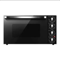 Galanz 格兰仕 KWS1542LQ-S3E 烤箱 42L