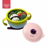 贝恩施 儿童餐具婴儿注水保温碗 +凑单品