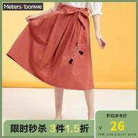 [3件1.5折]美特斯邦威半身裙女夏季学生甜美可爱个性饰系带半裙