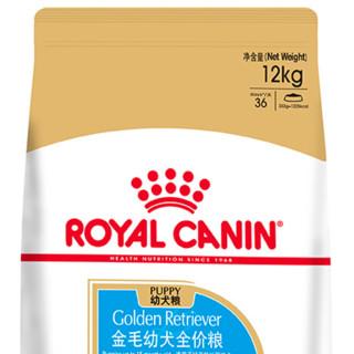 ROYAL CANIN 皇家 AGR29金毛幼犬狗粮 12kg
