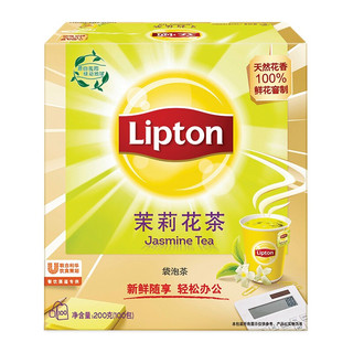Lipton 立顿 茉莉花茶  茶叶 办公室下午茶 袋泡茶包 2g*100