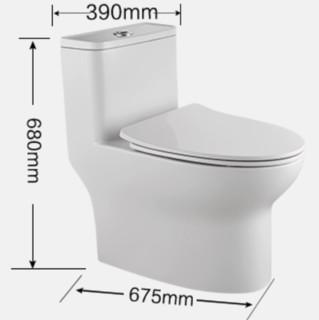 JOMOO 九牧 卫浴套装 11173-2-1马桶+A2402浴室柜+36416-126/1B1-1花洒 400mm坑距