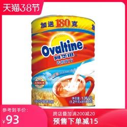 阿华田传统配方  可可粉冲饮烘焙粉漏奶华原料  喜茶同款1380g