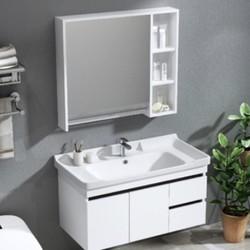 HOROW 希箭 森柔 实木浴室柜洗脸台组合 80cm