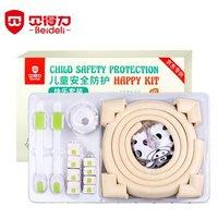 京東PLUS會員、有券的上 : 貝得力 安全防護禮盒套裝 +湊單品