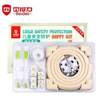 贝得力 安全防护礼盒套装 +凑单品