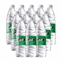 PLUS会员:C'estbon 怡宝 饮用纯净水  555ml*12瓶