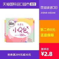 高洁丝Kotex小Q包丝薄护垫无香型20片150mm正品 *2件