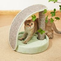 獸牌(Petsbelle)拱橋貓抓板 劍麻貓抓板窩立式貓抓柱貓爪板磨爪板貓玩具貓爬架小型 萌趣拱橋(薄荷綠色)