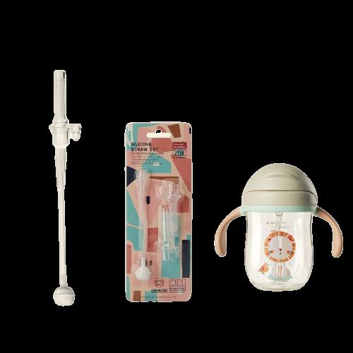 BabyCare 儿童吸管杯配件 双根吸嘴+重力球吸管组240/300/360