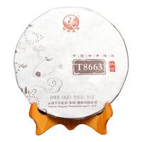 下关沱茶 松鹤延年 T8663 七子饼茶 357g