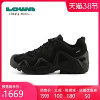 LOWA戶外ZEPHYR GTX TF男式低幫防水耐磨登山鞋戰術靴 L310589