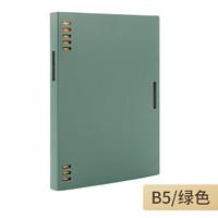 KOKUYO 国誉 WSG-RUSP11G 一米新纯 活页本 B5/40页 绿色