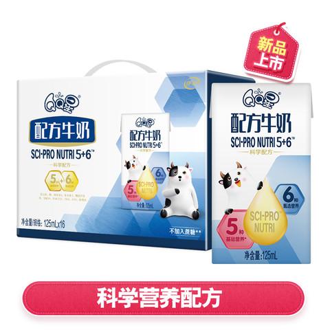 伊利 QQ星配方牛奶125ml*16盒装 学生宝宝早餐奶 *2件