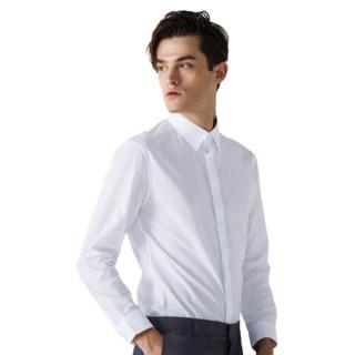 G2000 纵横两千  男士长袖衬衫 000401010007 白色 07/175