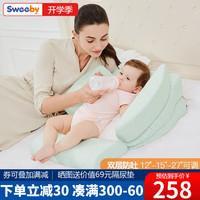 史威比(Sweeby) 防吐奶斜坡墊嬰兒防溢奶斜坡枕頭防嗆奶床墊 綠色雙層 *2件