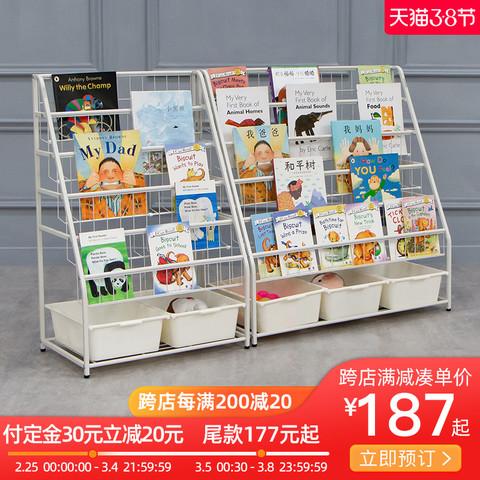 儿童玩具书架二合一收纳架宝宝玩具分类神器幼儿园整理置物架多层