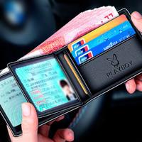 花花公子錢包男駕駛證皮套多功能機動車行駛駕照卡包錢包皮夾