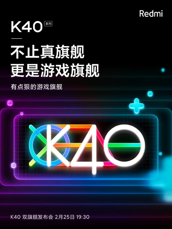 """直播预告:Redmi K40系列 """"有点狠的真旗舰""""  新品发布直播"""