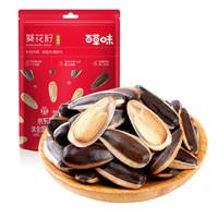 百草味瓜子囤年货休闲零食小吃炒货特产 葵花籽 500g 焦糖味