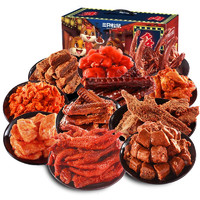 Three Squirrels 三只松鼠 多肉零食大礼包 混合口味 11袋  1.385kg