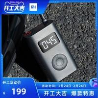 小米米家充氣寶 便攜打氣筒自行車山地車汽車充氣筒籃球電動氣筒