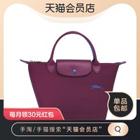 LONGCHAMP/珑骧Le Pliage Club系列刺绣紫色小号短柄包