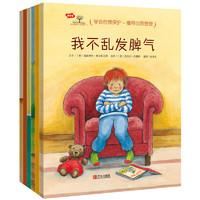 27日0点、京东PLUS会员:《3-6岁行为习惯养成绘本:学会爱自己系列 情绪管理篇》(共6册)
