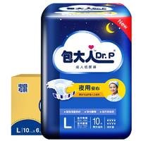 Dr.P 包大人 纸尿裤 夜用型 L 60片 *2件