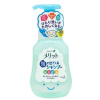 Kao 花王 弱酸性儿童宝宝植物精华泡沫洗发水 300ml