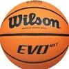 Wilson 威尔胜 Evonxt 篮球 WTB0965 棕色 7号/标准
