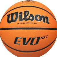 Wilson 威爾勝 Evonxt 籃球 WTB0965 棕色 7號/標準