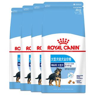 ROYAL CANIN 皇家 狗粮 MAJ30大型犬幼犬狗粮 2-15月龄 通用粮 锁鲜装整箱装16kg( 4kg*4 )独立小包装